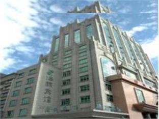 Zelin Xingan Hotel