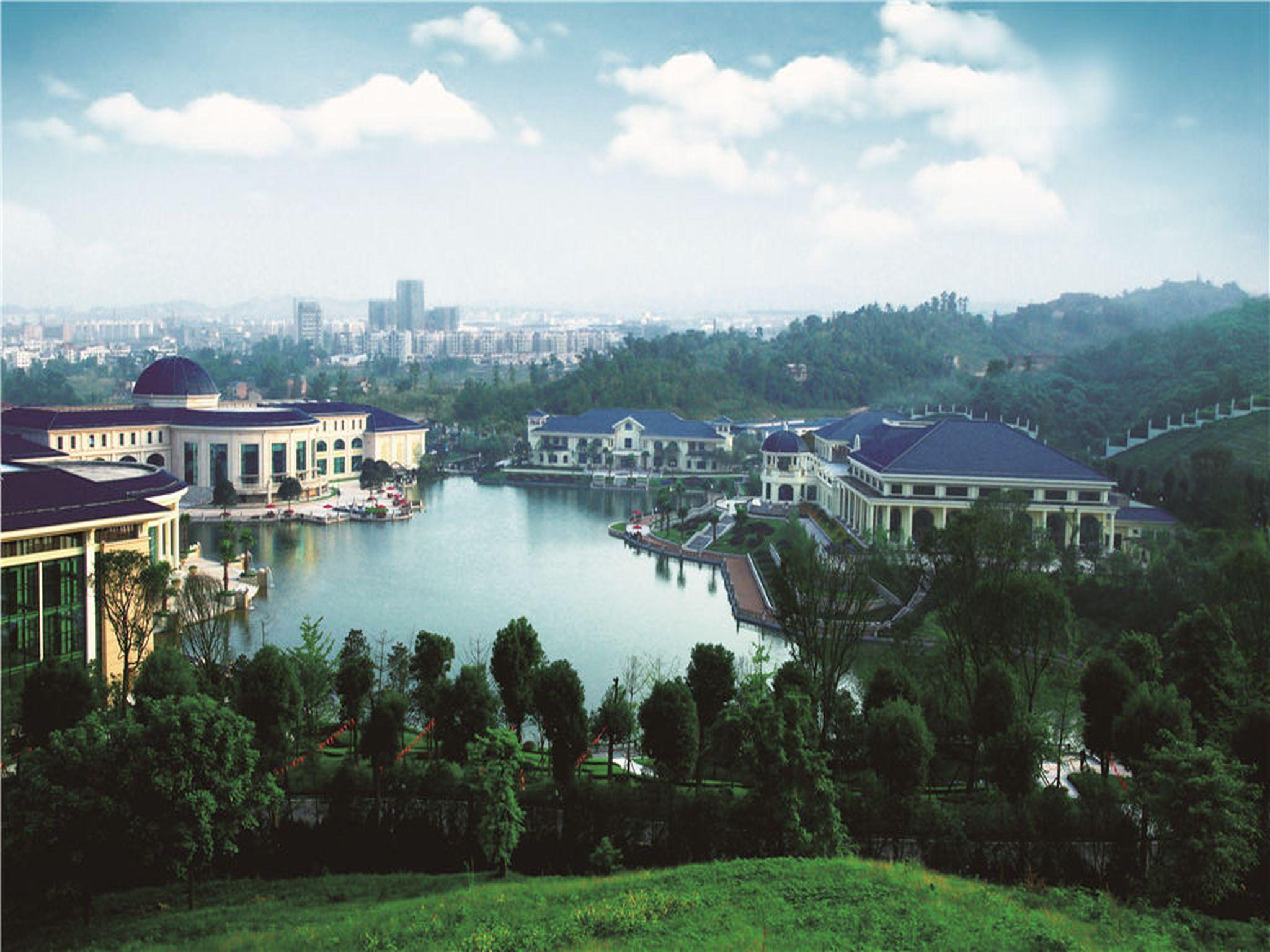 Chongqing Evergrande Hotel