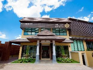 โรงแรมฮับ 53 ฮิป