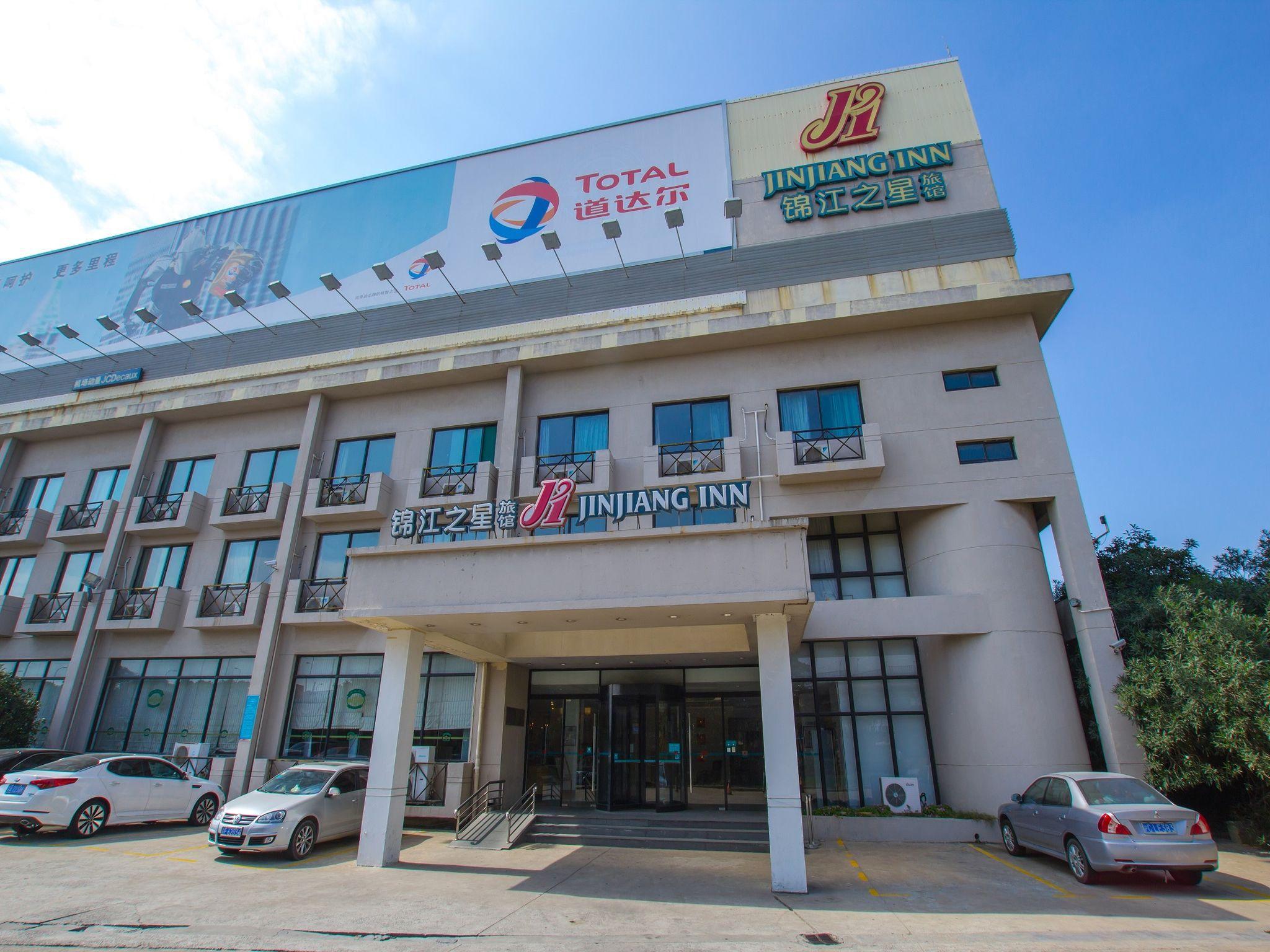 Jinjiang Inns Shanghai Pudong Airport