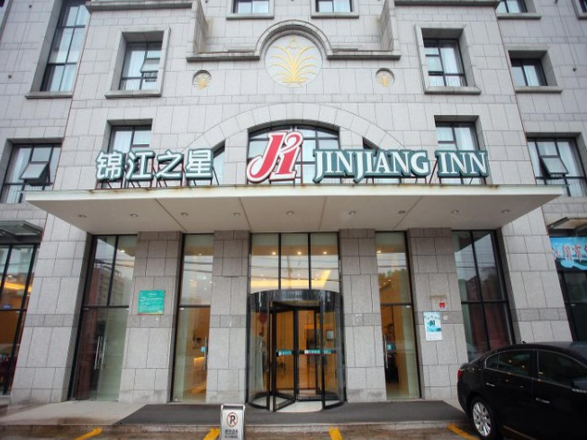 Jinjiang Inn Wuxi New District Meicun