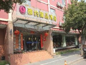 Irene Boutique Hotel Shanghai Xinzhuang