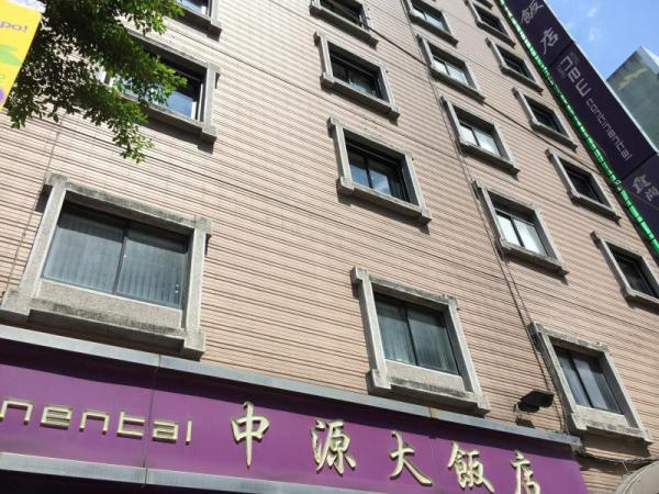 New Continental Hotel Taipei
