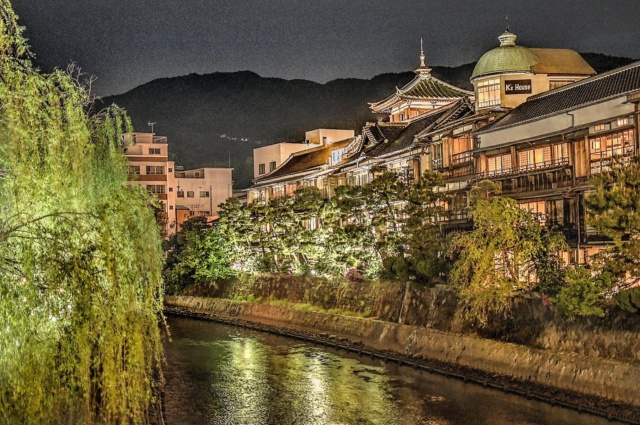 K's House Ito Onsen   Historical Ryokan Hostel