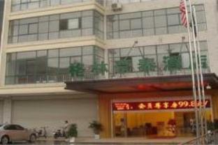 GreenTree Inn Hotel   Nantong Tongzhou Bus Station Express