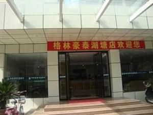 格林豪泰常州湖塘万达广场快捷酒店 (GreenTree Inn Changzhou Hutang Express Hotel)