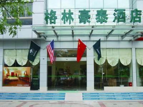 GreenTree Inn YiZheng Zhenzhou East Road Yangzhou