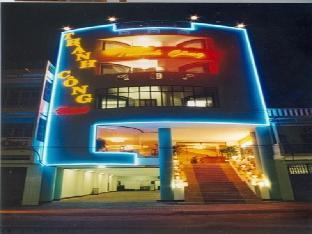탄 콩 호텔