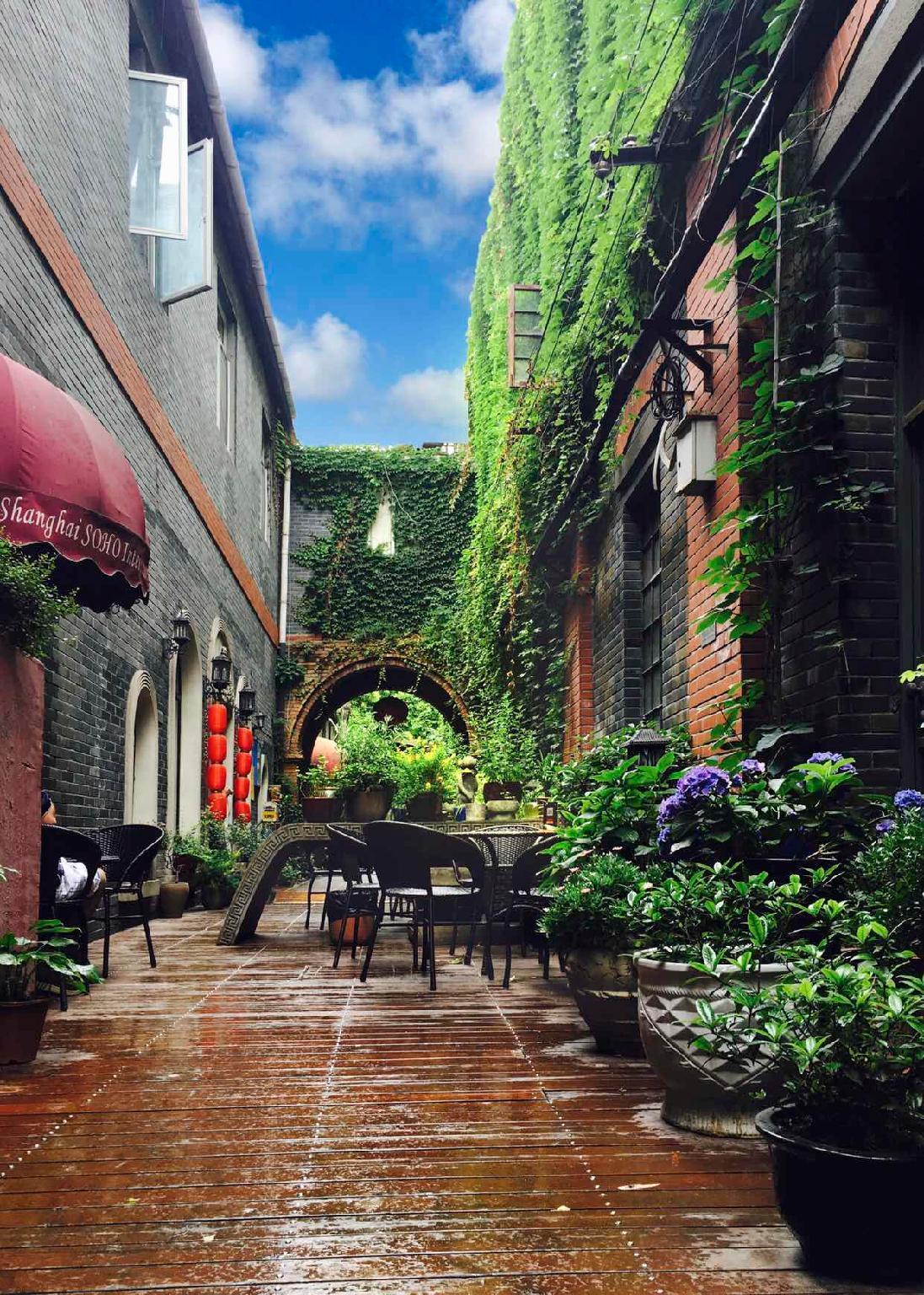Tours Soho Garden Hotel  Shanghai City Centre Riverside