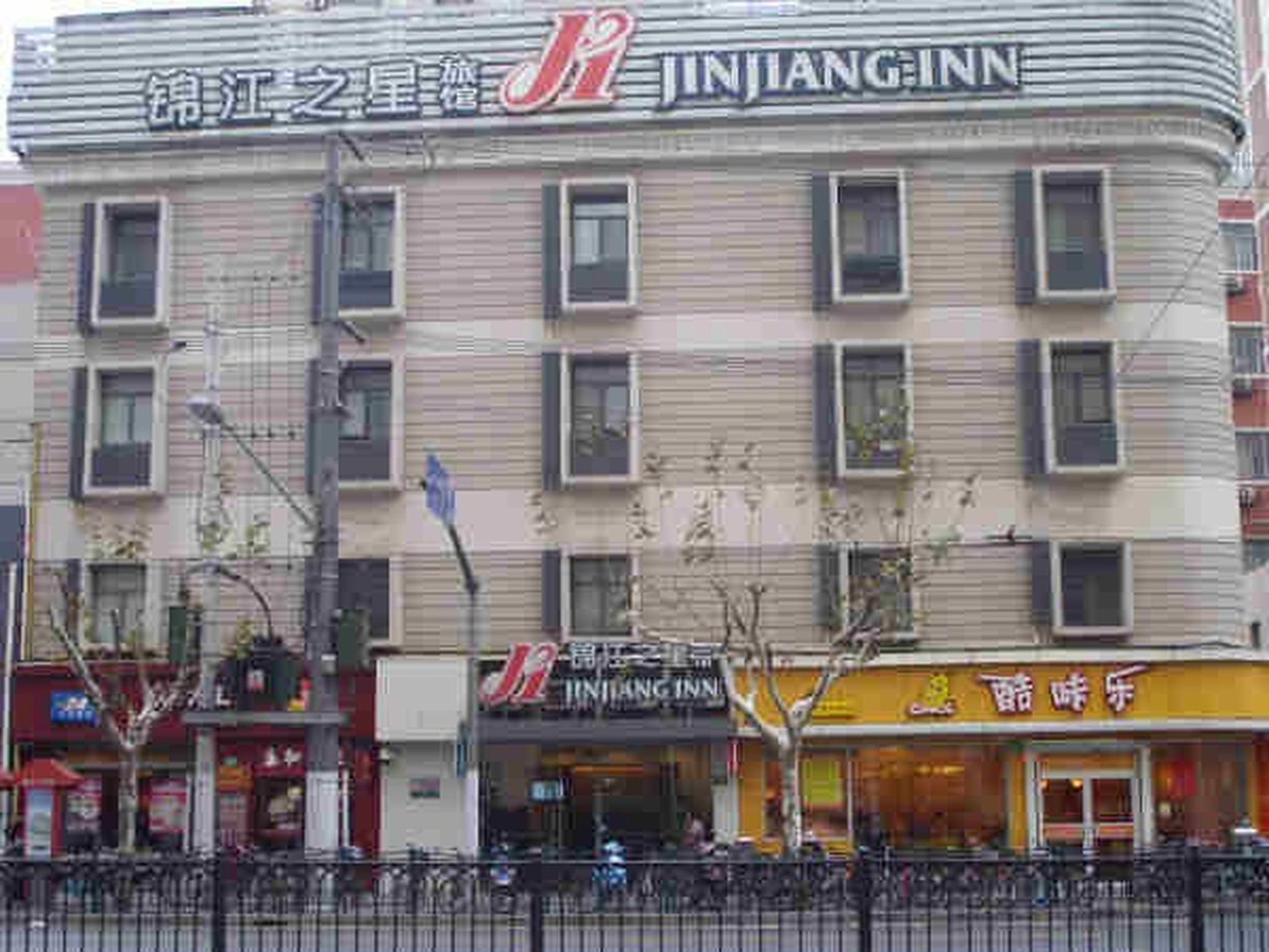 Jinjiang Inn Shanghai Lujiabang Road Metro Station