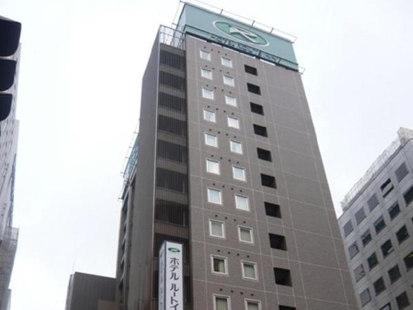 Hotel Route Inn Hakata Ekimae - Hakataguchi Fukuoka