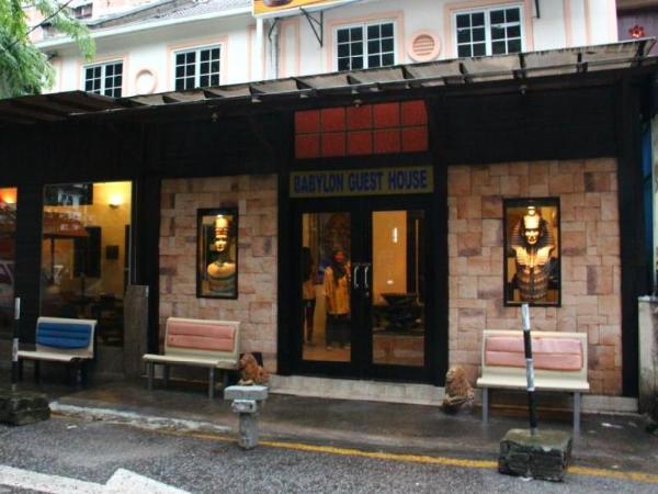 Babylon Guest House Kuala Lumpur