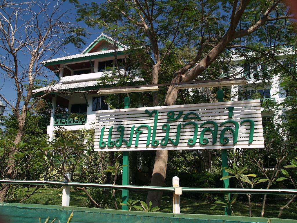 Makmai Villa แมกไม้ วิลล่า