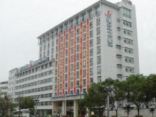 Jinjiang Inn Zhangjiajie Ziwu Branch