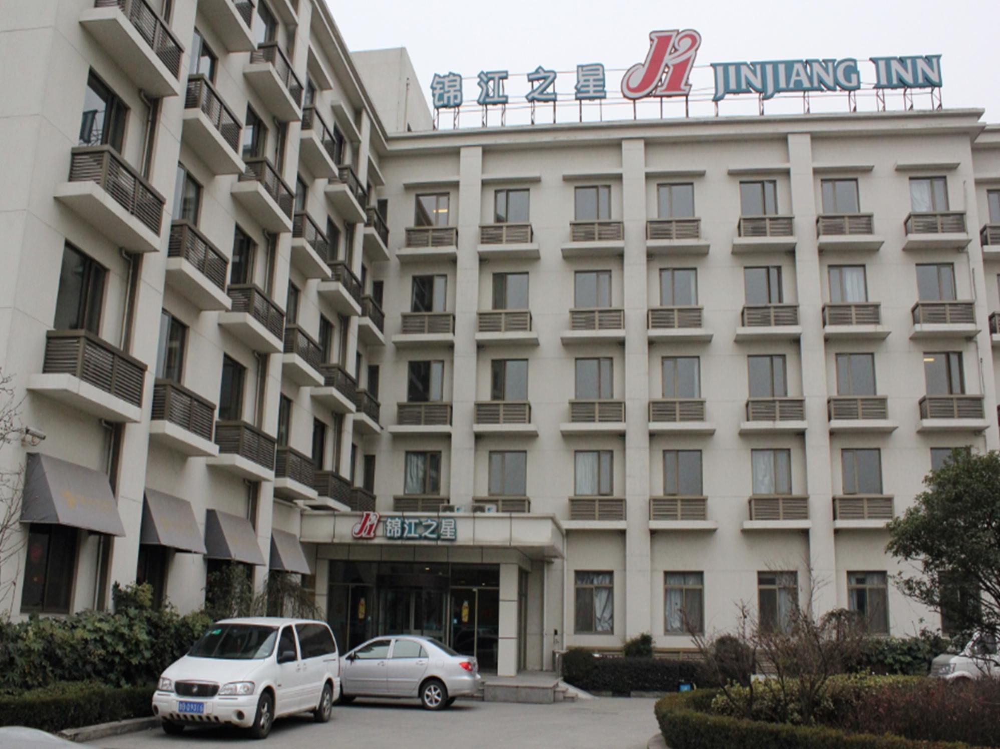 Jinjiang Inn  Kunshan Anting Metro Station