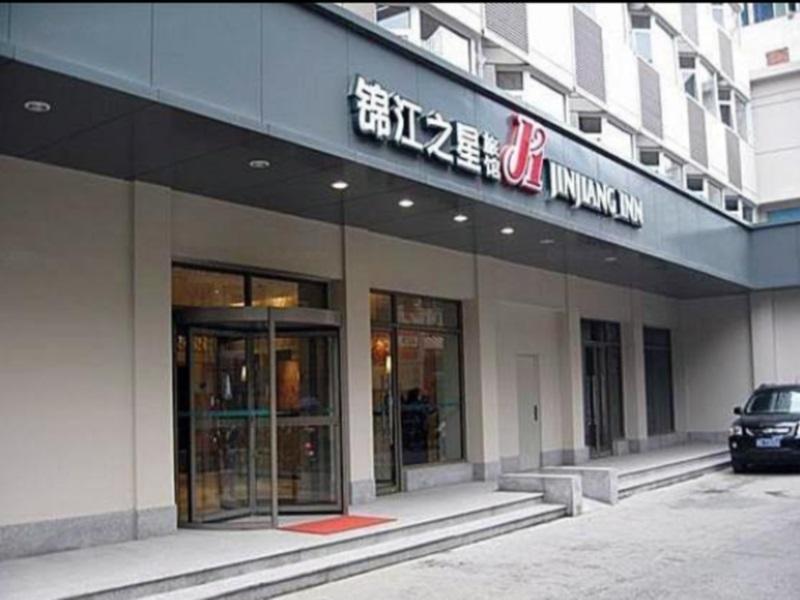 Jinjiang Inn Nantong Renmin Rd. C