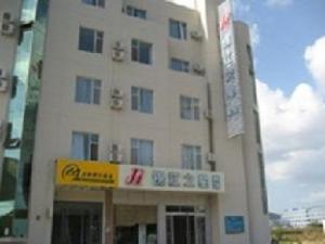 Jinjiang Inn Yanyai Guojihuizhan Rd