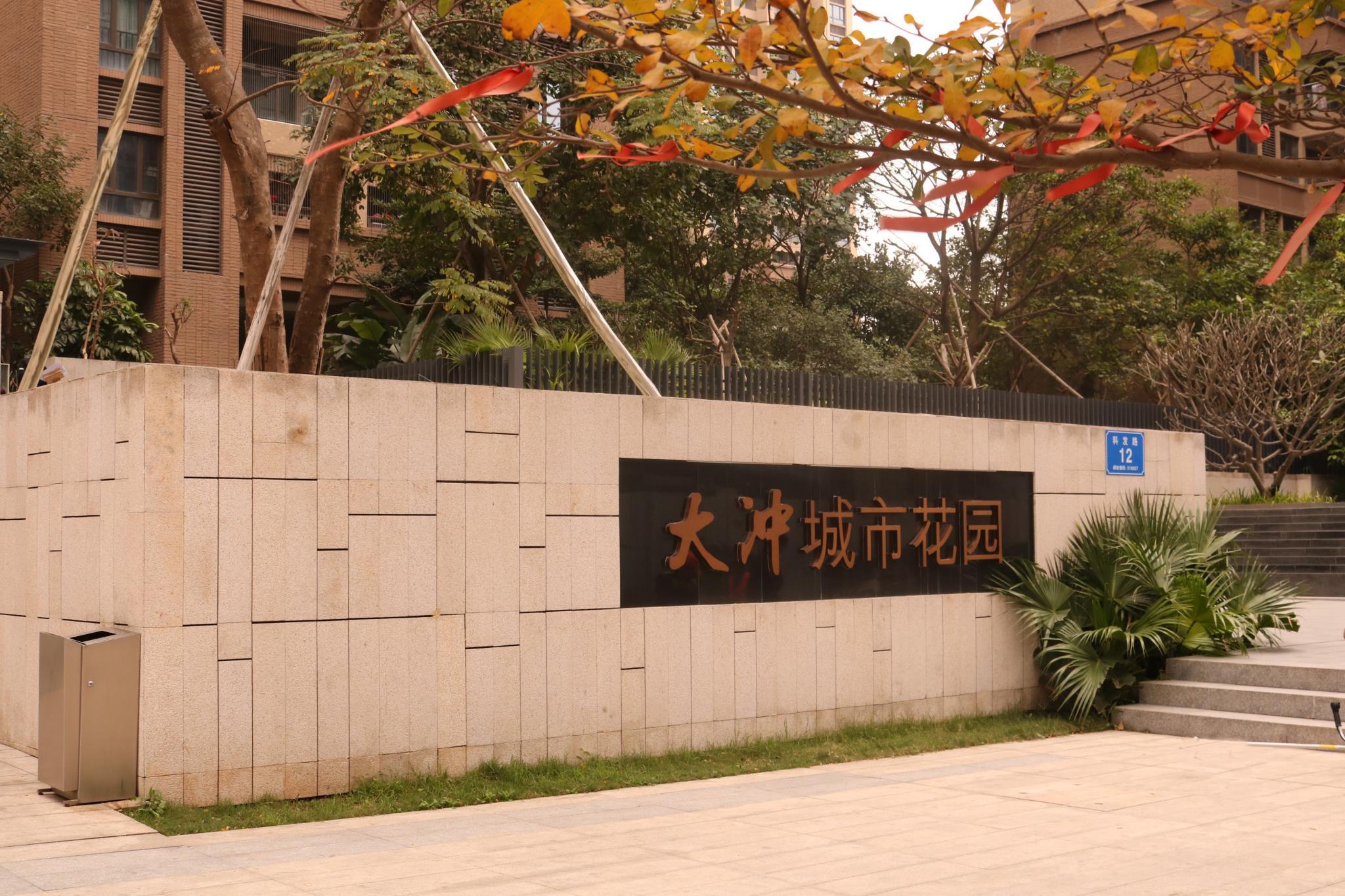 Xiangjia Minsu
