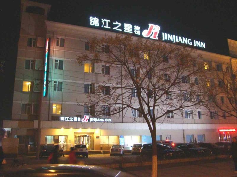 Jinjiang Inn Dongying Er Rd. Reviews