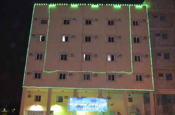 Al Eairy Apartments Riyadh 5 Riyadh