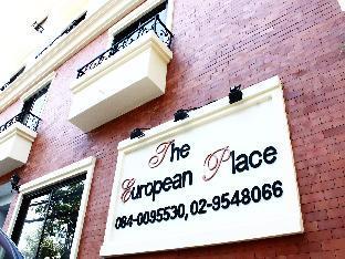 European Place โรงแรมยูโรเปียน เพลส