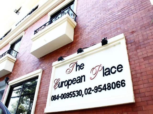 โรงแรมยูโรเปียน เพลส – European Place