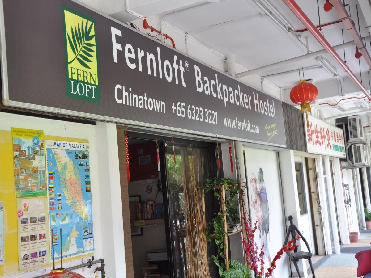 Fernloft City Hostel   Chinatown
