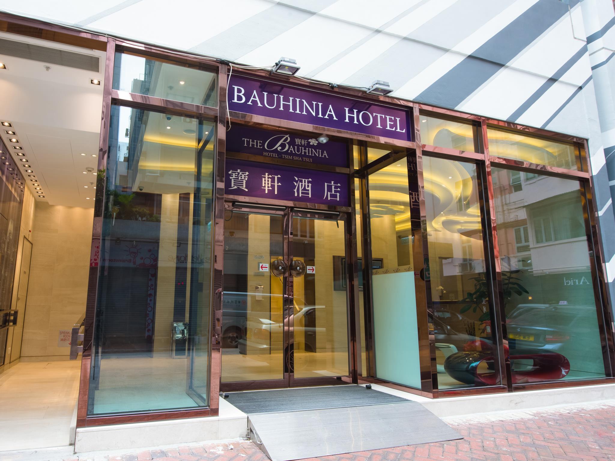 The Bauhinia Hotel TST