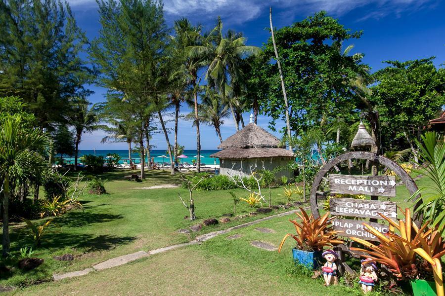 Suanya Koh Kood Resort & Spa สวนย่า เกาะกูด รีสอร์ต แอนด์ สปา
