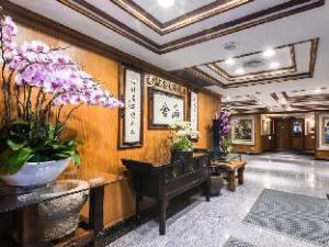 函舍商务旅店 (Han She Business Hotel)