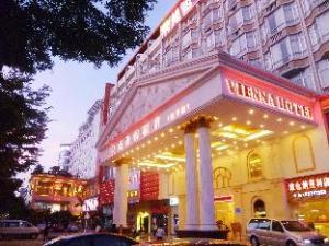 Vienna Hotel Shengping
