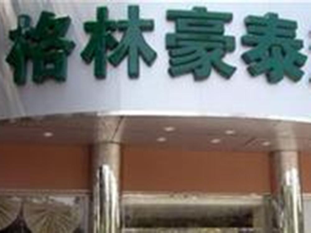 GreenTree Inn Tianjin Hongqi Road