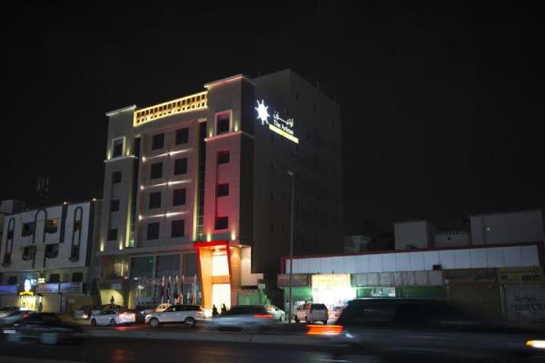 The Artisan Hotel Jeddah