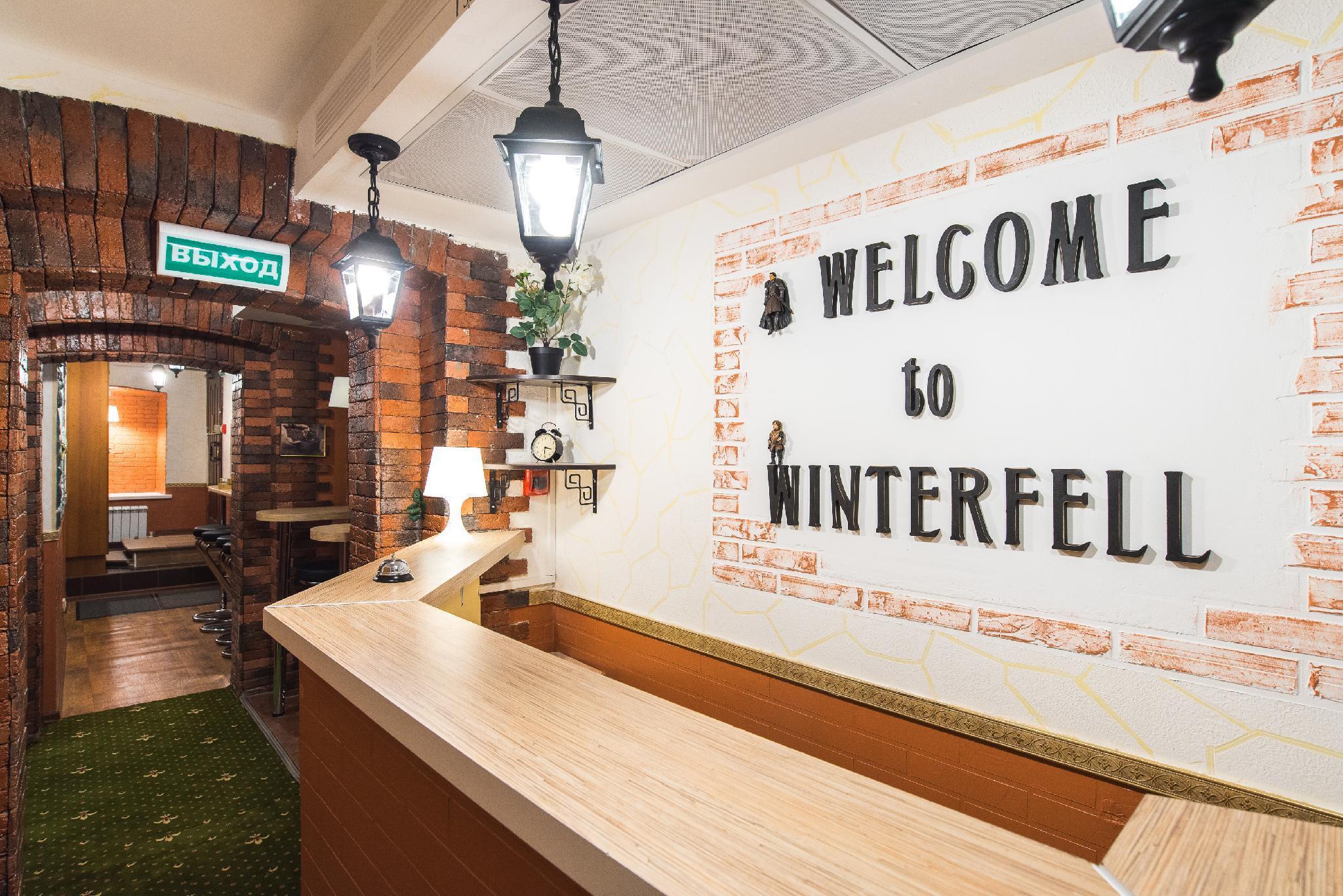 Hotel Winterfell On Kurskaya