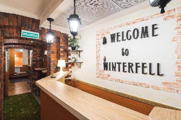 Hotel Winterfell on Kurskaya Moscow