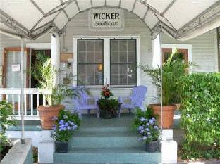 Wicker Guesthouse