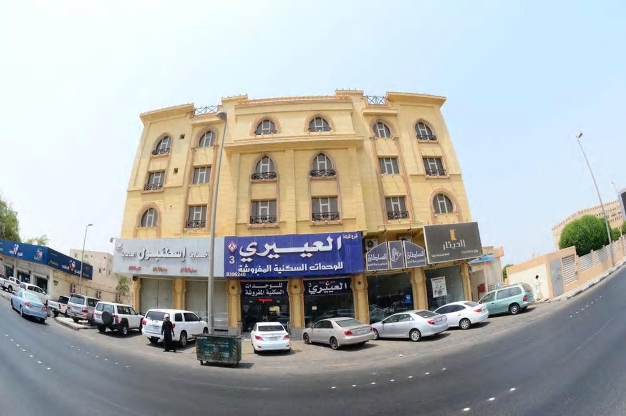Al Eairy Apartments Dammam 3