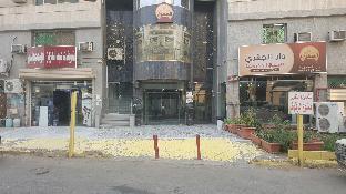 Dar Al Jeffry Furnished Apartment