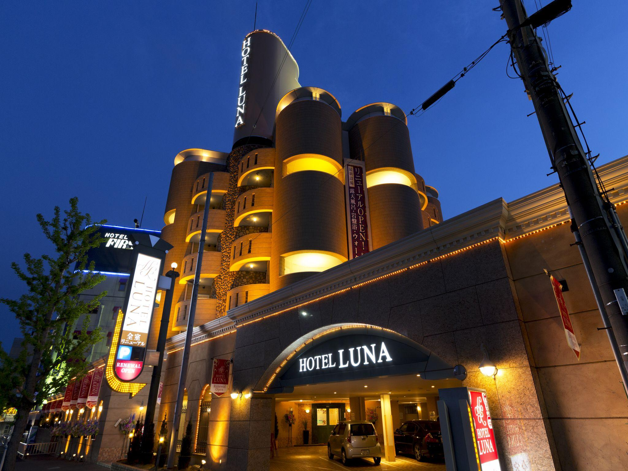 Hotel Luna Ikeda   Adults Only