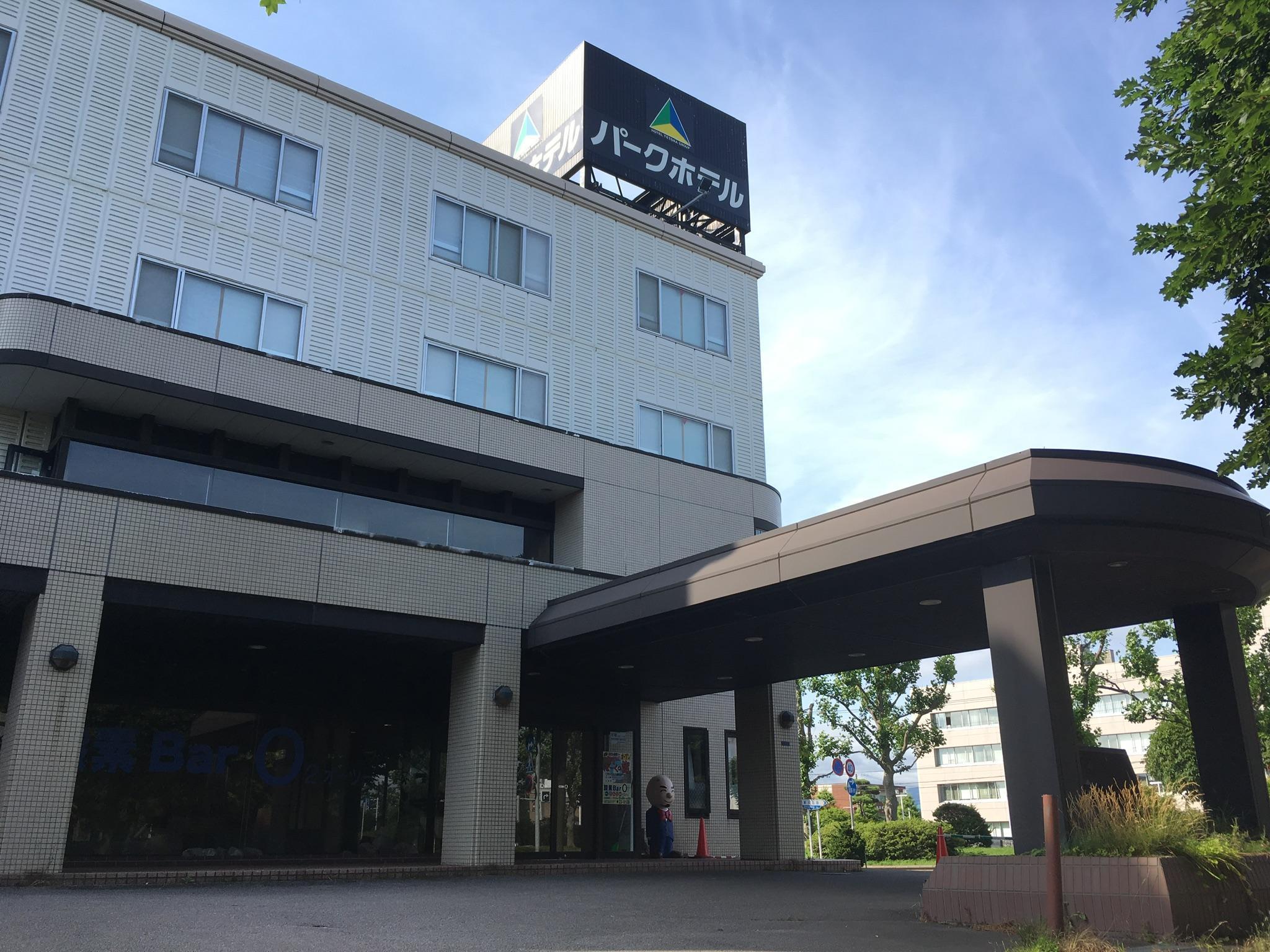 Hakodate Park Hotel