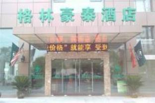 GreenTree Inn Nantong Central Road Reviews
