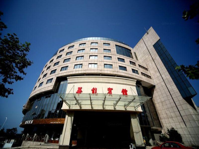 Qingdao Huaneng Hotel Reviews