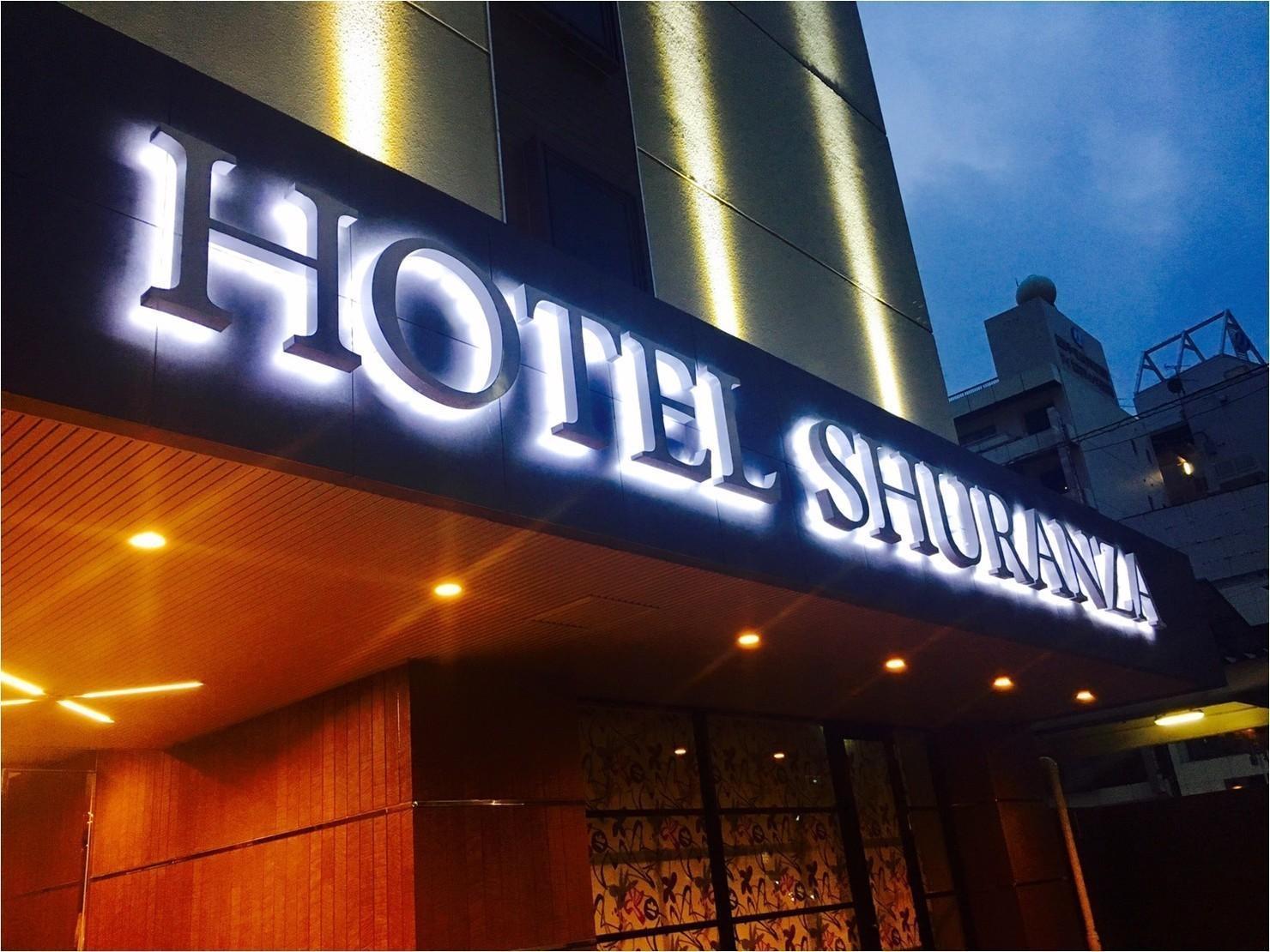 Hotel Shuranza Chiba