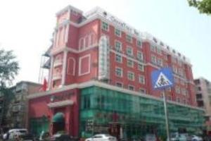 GreenTree Inn Luoyang Peony Square