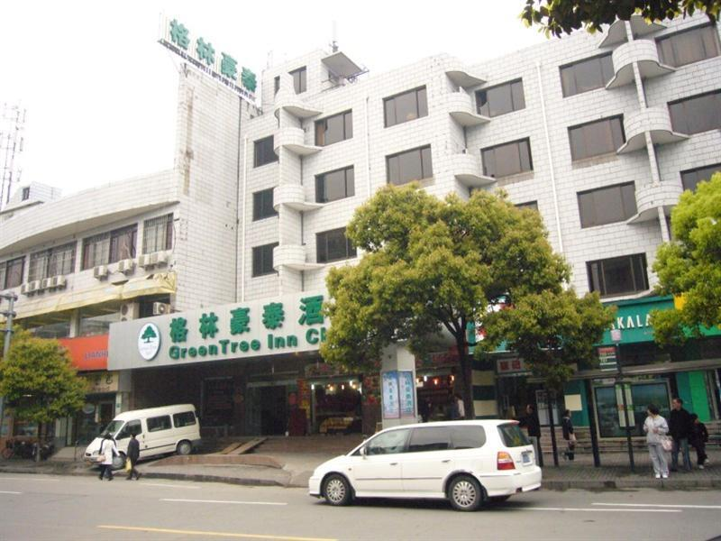 GreenTree Inn Shanghai Hongqiao Airport II Reviews