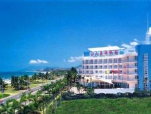 Holiday Resort Sanya