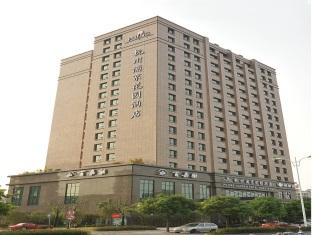 Pujing Garden Hotel – Reviews, Picture, Prices and Deals