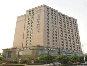 Pujing Garden Hotel