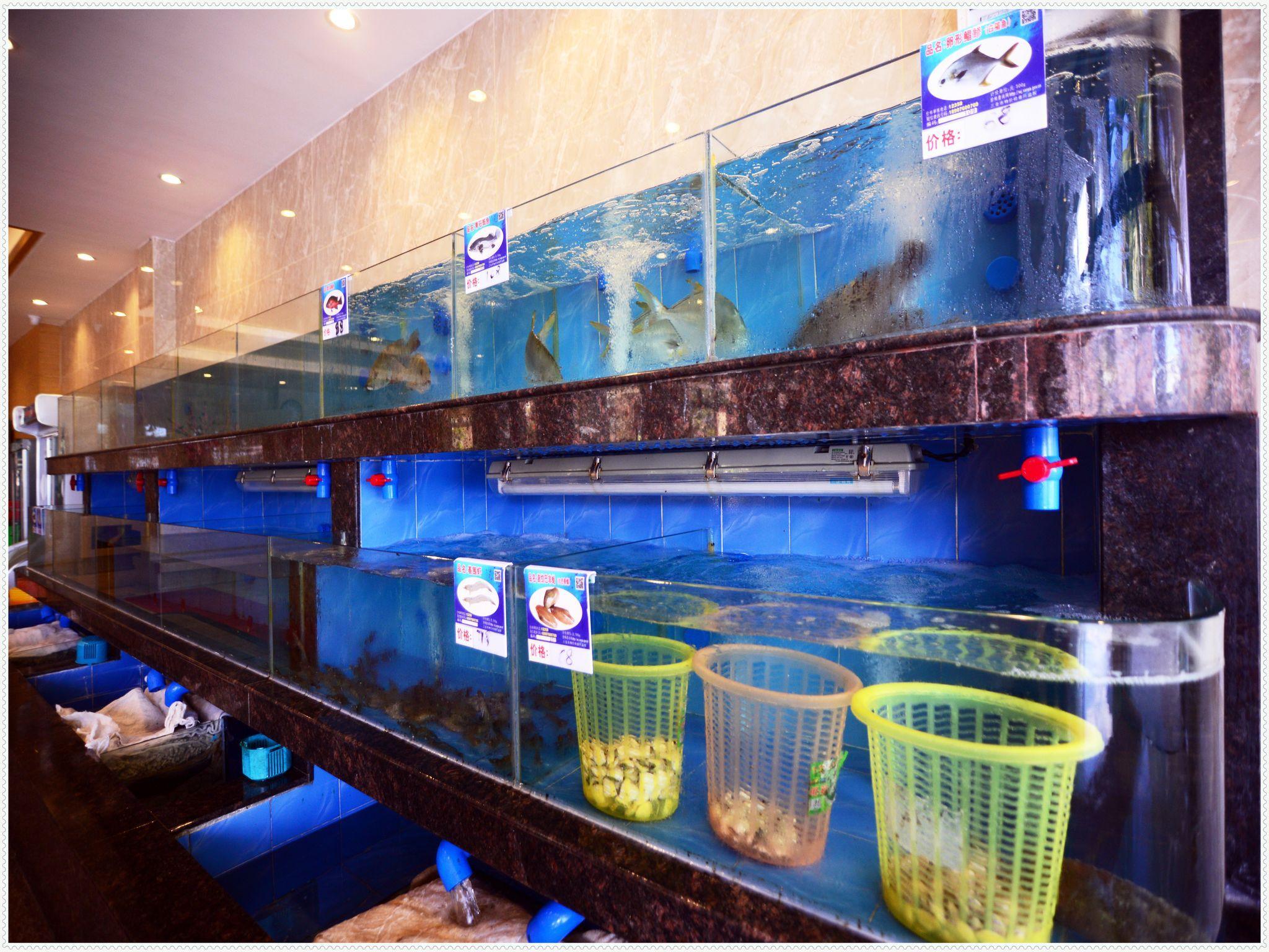 Discount Yinyun Sea View Hotel