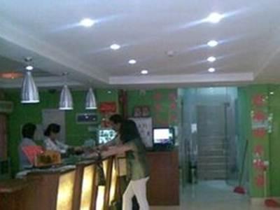Discount Home Club Hotel Baiyun Branch